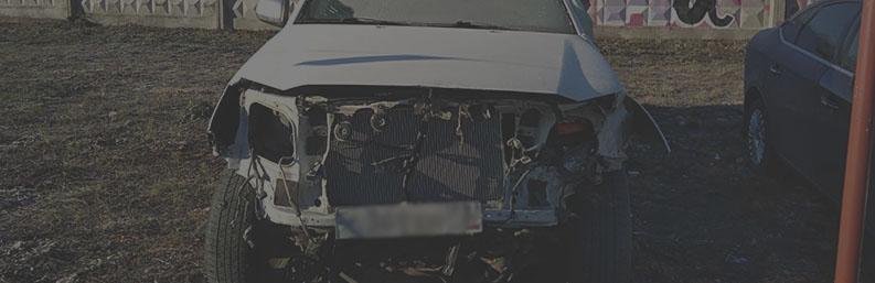 Выкуп автомобиля после ДТП